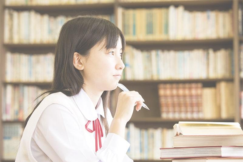 福山進学塾 高校生