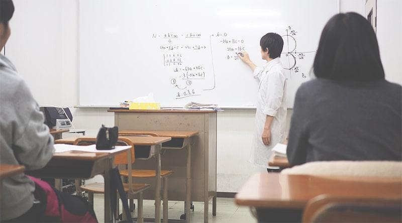 福山進学塾 中学生